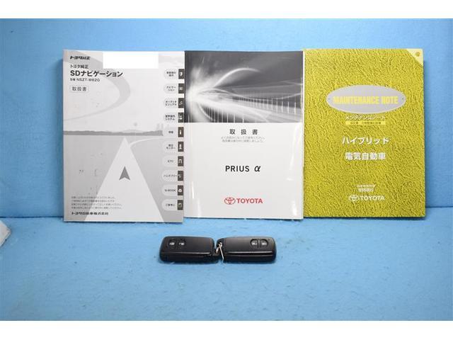 G メモリーナビ フルセグTV DVD再生機能 CD バックカメラ ETC LEDヘッドランプ アルミホイール(20枚目)
