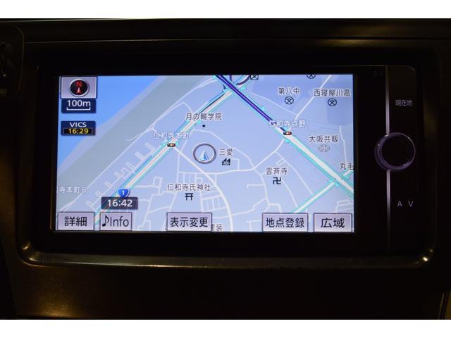 G メモリーナビ フルセグTV DVD再生機能 CD バックカメラ ETC LEDヘッドランプ アルミホイール(21枚目)
