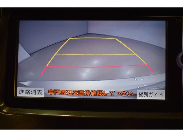 G メモリーナビ フルセグTV DVD再生機能 CD バックカメラ ETC LEDヘッドランプ アルミホイール(23枚目)