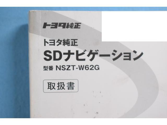 G メモリーナビ フルセグTV DVD再生機能 CD バックカメラ ETC LEDヘッドランプ アルミホイール(24枚目)