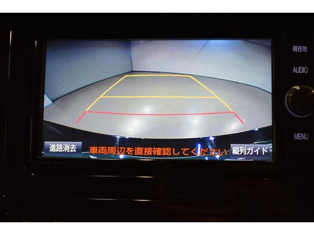 Sツーリングセレクション 衝突軽減ブレーキ ティーコネクトナビ フルセグテレビ DVD再生機能 CD バックカメラ ETC LEDヘッドランプ アルミホイール(21枚目)