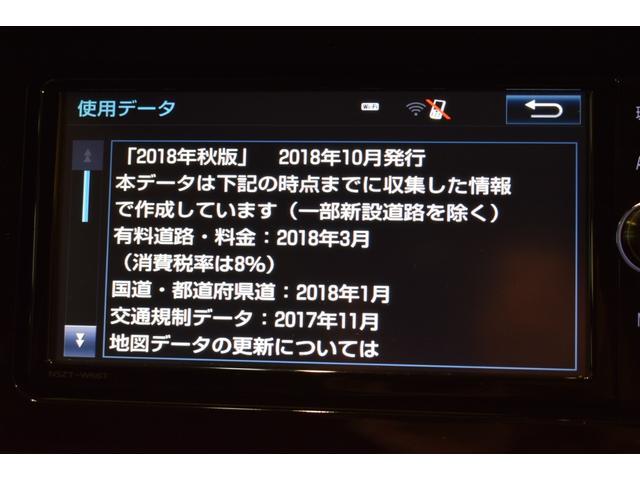 Sツーリングセレクション 衝突軽減ブレーキ ティーコネクトナビ フルセグテレビ DVD再生機能 CD バックカメラ ETC LEDヘッドランプ アルミホイール(22枚目)