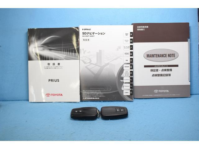 Sツーリングセレクション 衝突軽減ブレーキ ティーコネクトナビ フルセグテレビ DVD再生機能 CD バックカメラ ETC LEDヘッドランプ アルミホイール(32枚目)
