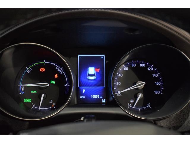 G クリソナ フルセグテレビ LEDヘッドライ バックモニ 前席シートヒーター 衝突回避支援 点検記録簿 LDA ETC付 TVナビ メモリナビ キーレスエントリー ABS BT レーダークルコン DVD(23枚目)