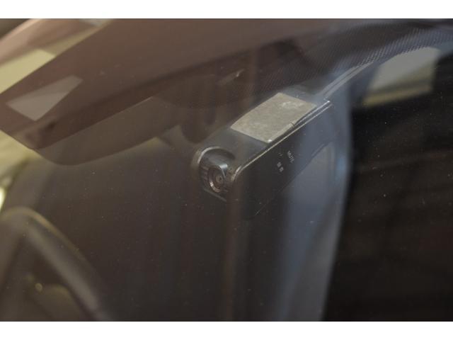 G クリソナ フルセグテレビ LEDヘッドライ バックモニ 前席シートヒーター 衝突回避支援 点検記録簿 LDA ETC付 TVナビ メモリナビ キーレスエントリー ABS BT レーダークルコン DVD(41枚目)