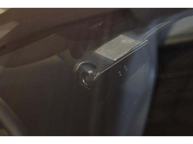 G クリソナ フルセグテレビ LEDヘッドライ バックモニ 前席シートヒーター 衝突回避支援 点検記録簿 LDA ETC付 TVナビ メモリナビ キーレスエントリー ABS BT レーダークルコン DVD(42枚目)