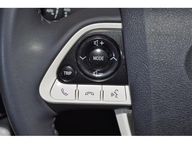 Sセーフティプラス レーダークルコン 踏み間違い防止装置 LEDライト DVD 地デジ TV&ナビ ETC Cセンサー 点検記録簿 キーレス メモリーナビ スマートキー アイドリングストップ イモビライザー ABS(15枚目)