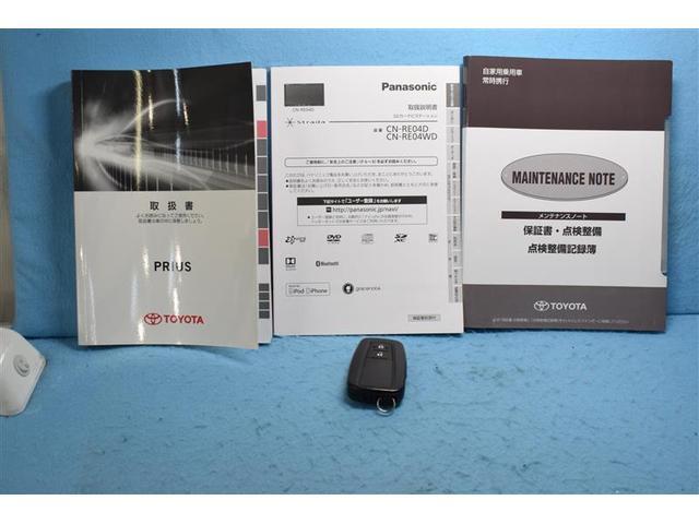 Sセーフティプラス レーダークルコン 踏み間違い防止装置 LEDライト DVD 地デジ TV&ナビ ETC Cセンサー 点検記録簿 キーレス メモリーナビ スマートキー アイドリングストップ イモビライザー ABS(20枚目)