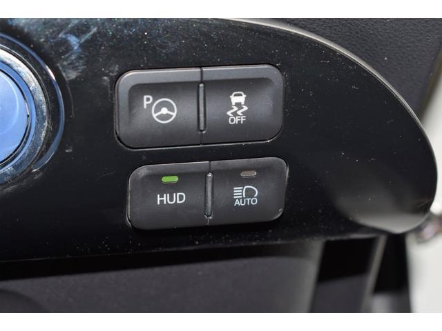 Sセーフティプラス レーダークルコン 踏み間違い防止装置 LEDライト DVD 地デジ TV&ナビ ETC Cセンサー 点検記録簿 キーレス メモリーナビ スマートキー アイドリングストップ イモビライザー ABS(22枚目)