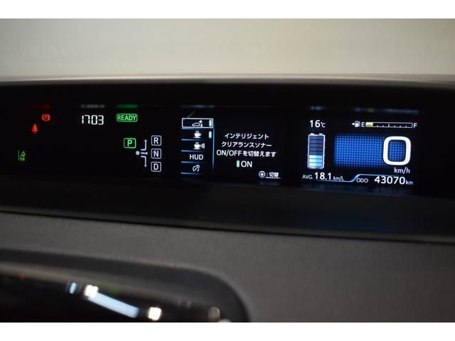 Sセーフティプラス レーダークルコン 踏み間違い防止装置 LEDライト DVD 地デジ TV&ナビ ETC Cセンサー 点検記録簿 キーレス メモリーナビ スマートキー アイドリングストップ イモビライザー ABS(24枚目)
