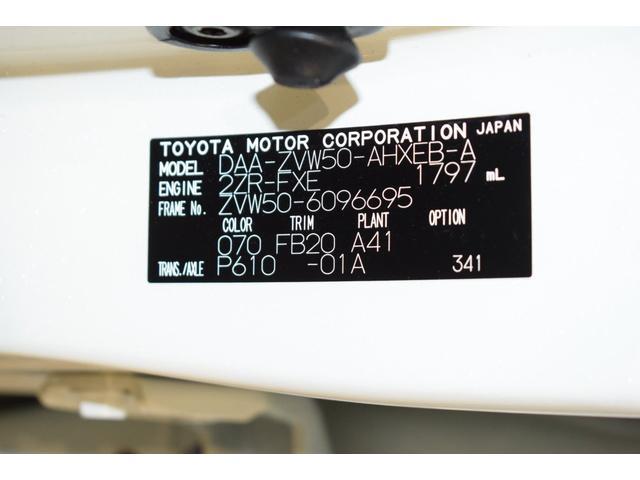 Sセーフティプラス レーダークルコン 踏み間違い防止装置 LEDライト DVD 地デジ TV&ナビ ETC Cセンサー 点検記録簿 キーレス メモリーナビ スマートキー アイドリングストップ イモビライザー ABS(29枚目)