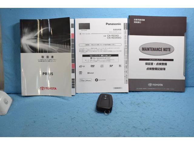 Sセーフティプラス レーダークルコン 踏み間違い防止装置 LEDライト DVD 地デジ TV&ナビ ETC Cセンサー 点検記録簿 キーレス メモリーナビ スマートキー アイドリングストップ イモビライザー ABS(30枚目)