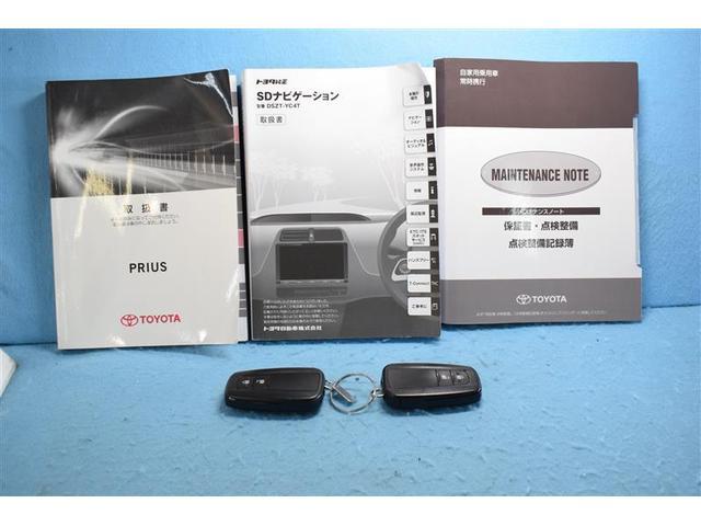 A スマートキ Cセンサー LDA レーダークルコン メモリ-ナビ 衝突被害軽減システム 地デジ パワステ ETC付き LEDランプ DVD リアカメラ ナビTV イモビライザー アイドリングストップ(20枚目)