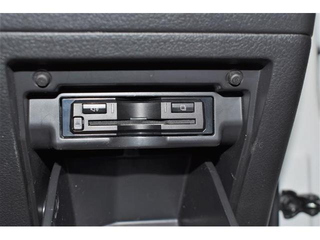 240S タイプゴールドII バックモニター メモリーナビ CD ナビTV ETC HID スマートキー 盗難防止システム 3列シート クルーズコントロール パワーバックドア フルセグTV 両Pドア エアロ コーナーセンサー(17枚目)