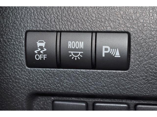 240S タイプゴールドII バックモニター メモリーナビ CD ナビTV ETC HID スマートキー 盗難防止システム 3列シート クルーズコントロール パワーバックドア フルセグTV 両Pドア エアロ コーナーセンサー(26枚目)