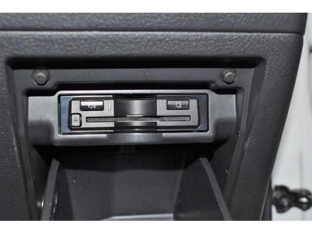 240S タイプゴールドII バックモニター メモリーナビ CD ナビTV ETC HID スマートキー 盗難防止システム 3列シート クルーズコントロール パワーバックドア フルセグTV 両Pドア エアロ コーナーセンサー(28枚目)