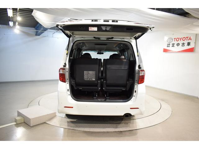 240S タイプゴールドII バックモニター メモリーナビ CD ナビTV ETC HID スマートキー 盗難防止システム 3列シート クルーズコントロール パワーバックドア フルセグTV 両Pドア エアロ コーナーセンサー(51枚目)