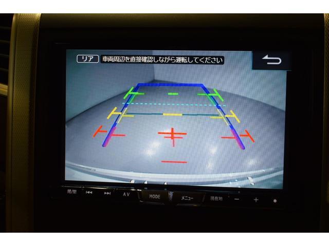 240S タイプゴールドII バックモニター メモリーナビ CD ナビTV ETC HID スマートキー 盗難防止システム 3列シート クルーズコントロール パワーバックドア フルセグTV 両Pドア エアロ コーナーセンサー(59枚目)