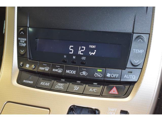 240S タイプゴールドII バックモニター メモリーナビ CD ナビTV ETC HID スマートキー 盗難防止システム 3列シート クルーズコントロール パワーバックドア フルセグTV 両Pドア エアロ コーナーセンサー(60枚目)