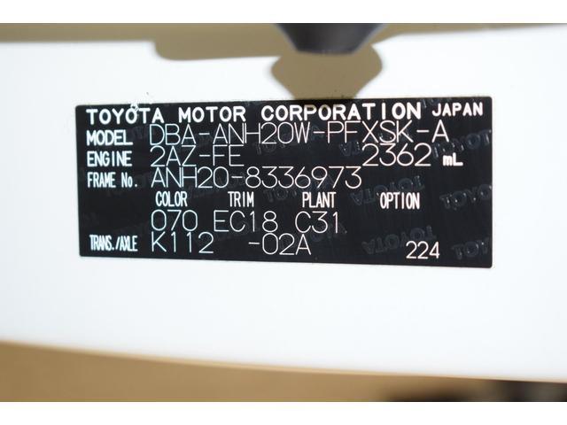 240S タイプゴールドII バックモニター メモリーナビ CD ナビTV ETC HID スマートキー 盗難防止システム 3列シート クルーズコントロール パワーバックドア フルセグTV 両Pドア エアロ コーナーセンサー(70枚目)