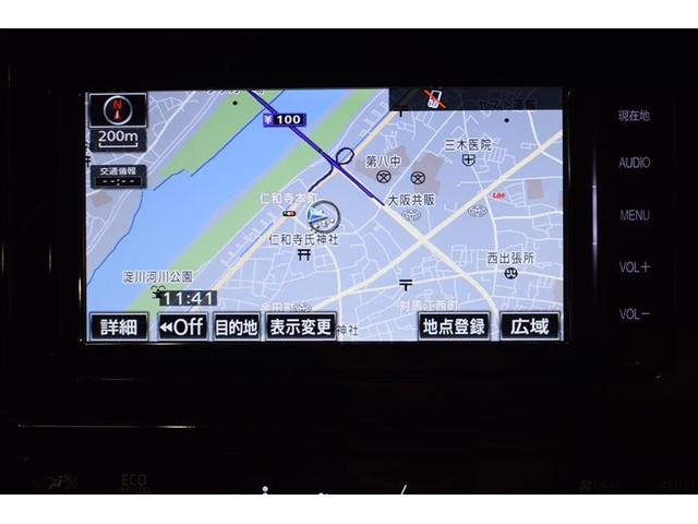 S オートエアコンパワステパワーウインドウABSデュアルエアバッグVSC横滑りCDDVD再生メモリーナビフルセグLEDライト純正アルミ15インチスマートキーETCBカメラCVT5人乗FF2WDハイブリット(12枚目)