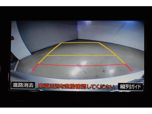 S オートエアコンパワステパワーウインドウABSデュアルエアバッグVSC横滑りCDDVD再生メモリーナビフルセグLEDライト純正アルミ15インチスマートキーETCBカメラCVT5人乗FF2WDハイブリット(13枚目)