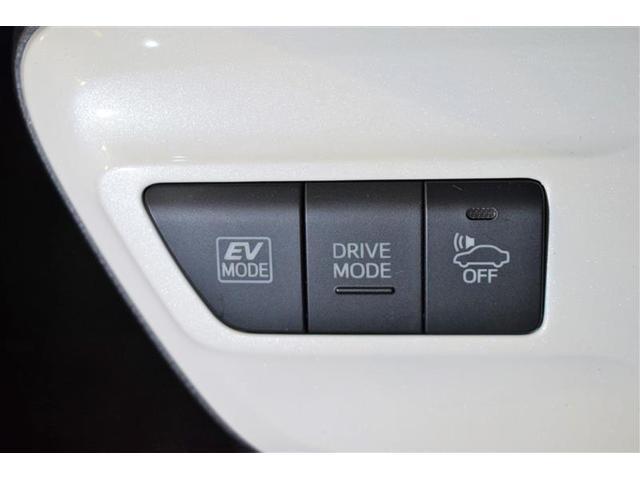 S オートエアコンパワステパワーウインドウABSデュアルエアバッグVSC横滑りCDDVD再生メモリーナビフルセグLEDライト純正アルミ15インチスマートキーETCBカメラCVT5人乗FF2WDハイブリット(14枚目)