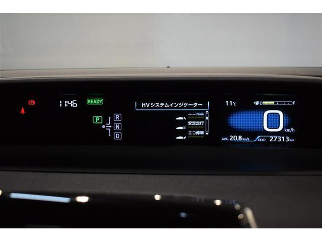 S オートエアコンパワステパワーウインドウABSデュアルエアバッグVSC横滑りCDDVD再生メモリーナビフルセグLEDライト純正アルミ15インチスマートキーETCBカメラCVT5人乗FF2WDハイブリット(17枚目)