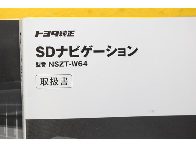 S オートエアコンパワステパワーウインドウABSデュアルエアバッグVSC横滑りCDDVD再生メモリーナビフルセグLEDライト純正アルミ15インチスマートキーETCBカメラCVT5人乗FF2WDハイブリット(27枚目)