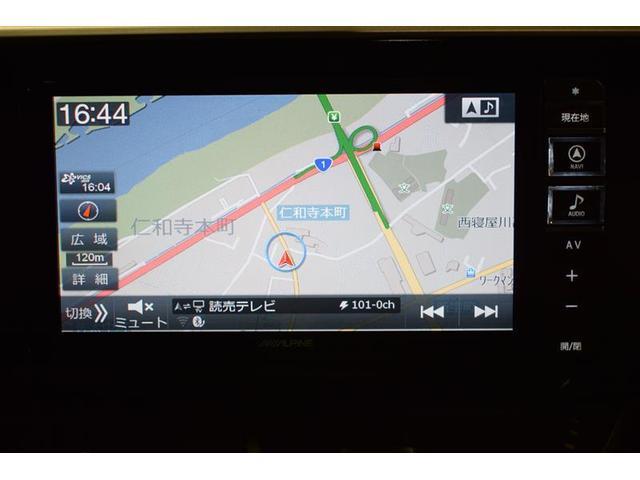G-T LEDエディション ワンオーナー記録簿長さ436CM幅179CM高156CM メモリーナビフルセグサポカー安全装置機能TSSオートエアコンパワステパワーウインドウABSデュアルエアバッグVSCCDDVD再生ETCBカメラ(10枚目)
