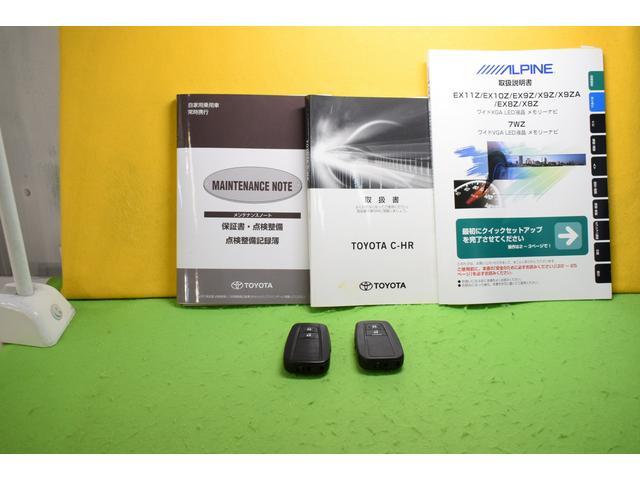 G-T LEDエディション ワンオーナー記録簿長さ436CM幅179CM高156CM メモリーナビフルセグサポカー安全装置機能TSSオートエアコンパワステパワーウインドウABSデュアルエアバッグVSCCDDVD再生ETCBカメラ(23枚目)