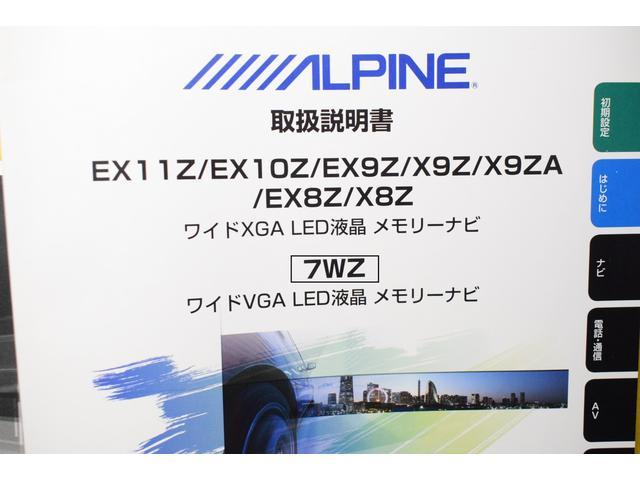 G-T LEDエディション ワンオーナー記録簿長さ436CM幅179CM高156CM メモリーナビフルセグサポカー安全装置機能TSSオートエアコンパワステパワーウインドウABSデュアルエアバッグVSCCDDVD再生ETCBカメラ(24枚目)