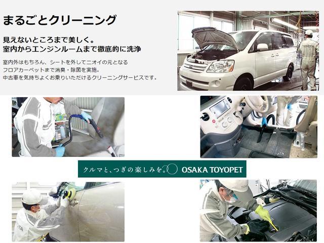 まるごとクリーン実施済!くるまるクリーンとは、内装のルームクリーンと外装のボディクリーンを合わせた本格洗浄するシステムです!専門の洗浄工場で各工程毎に洗浄・抗菌加工を施し、車をリフレッシュしてます!