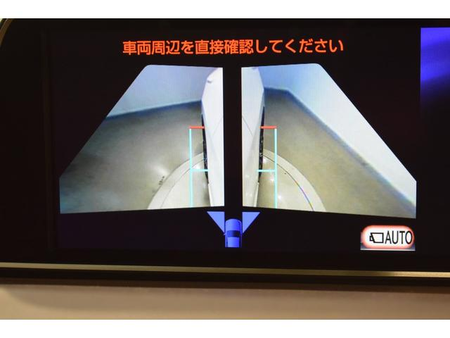 RX450h バージョンL CD DVD再生 フルセグテレビ メモリーナビ ETC バックカメラ(4枚目)