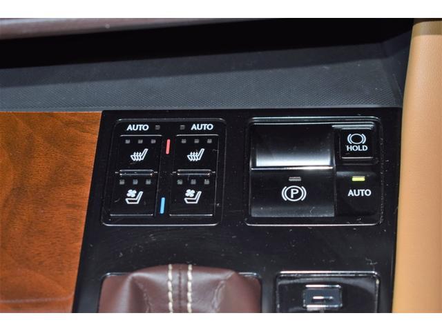 RX450h バージョンL CD DVD再生 フルセグテレビ メモリーナビ ETC バックカメラ(5枚目)