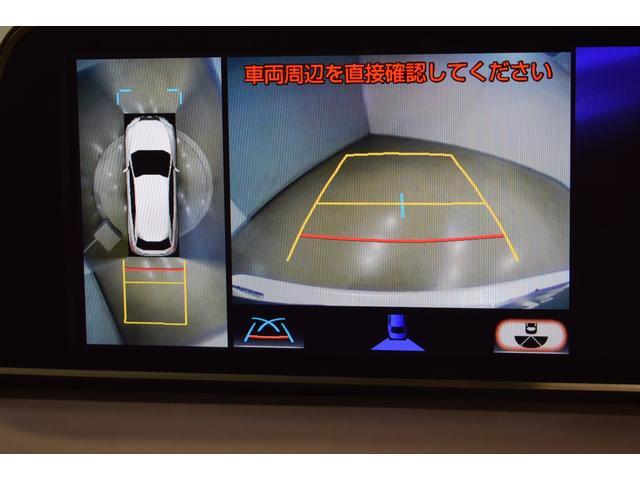 RX450h バージョンL CD DVD再生 フルセグテレビ メモリーナビ ETC バックカメラ(22枚目)