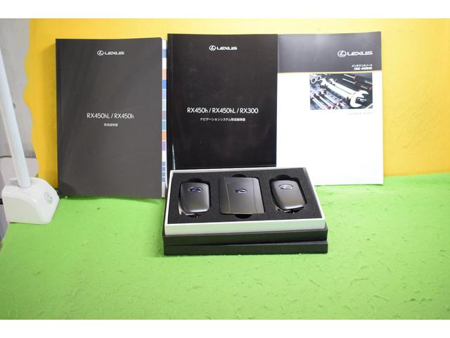 RX450h バージョンL CD DVD再生 フルセグテレビ メモリーナビ ETC バックカメラ(23枚目)