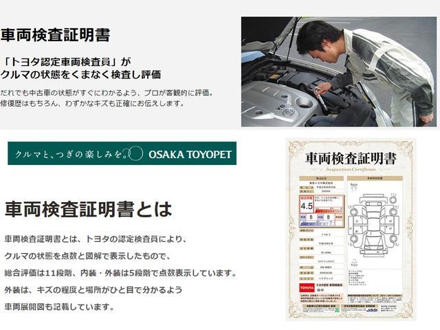 RX450h バージョンL CD DVD再生 フルセグテレビ メモリーナビ ETC バックカメラ(34枚目)