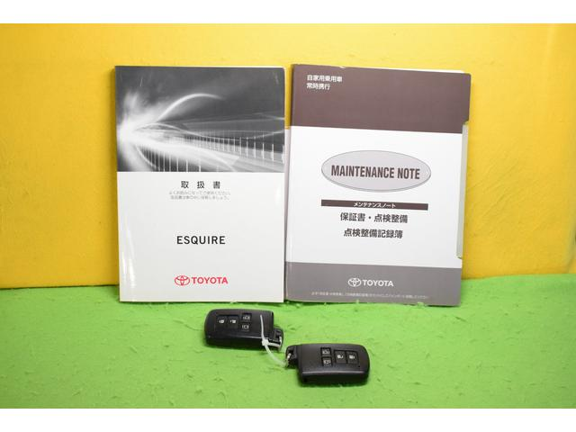 ハイブリッドXi CD フルセグテレビ TCナビゲーション アルミホイール LEDヘットライト 両側電動スライドドア  スマートキー ETC バックカメラ(11枚目)