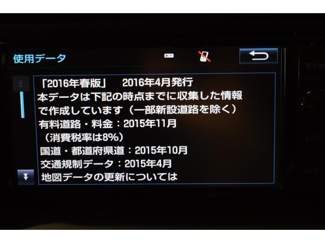 ハイブリッドXi CD フルセグテレビ TCナビゲーション アルミホイール LEDヘットライト 両側電動スライドドア  スマートキー ETC バックカメラ(26枚目)