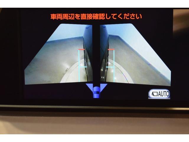 RX200t バージョンL CD フルセグテレビ メモリーナビ 本革シート ETC バックカメラ 後席モニター(6枚目)