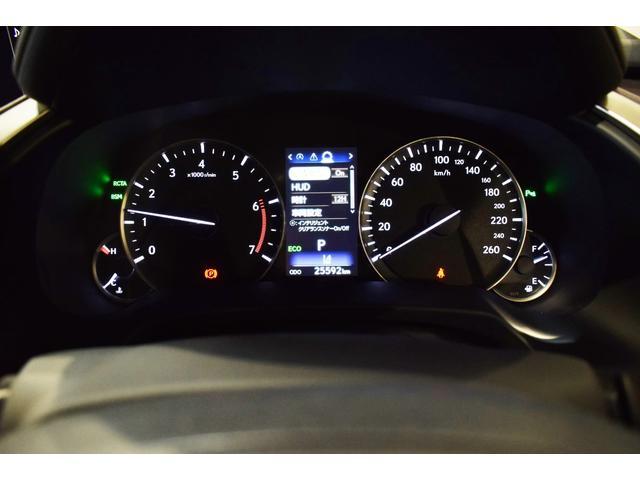 RX200t バージョンL CD フルセグテレビ メモリーナビ 本革シート ETC バックカメラ 後席モニター(9枚目)