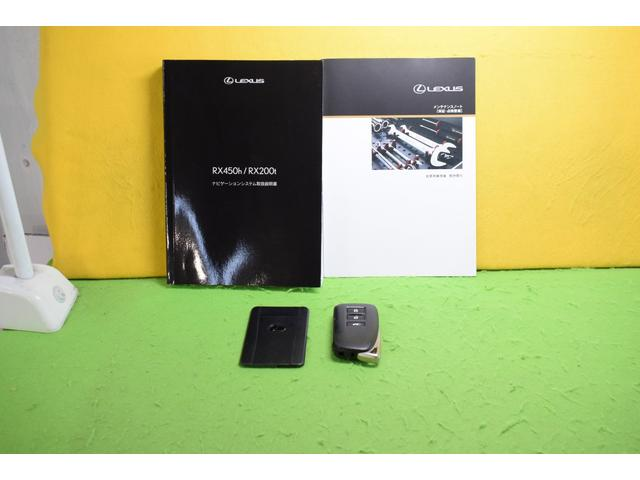 RX200t バージョンL CD フルセグテレビ メモリーナビ 本革シート ETC バックカメラ 後席モニター(11枚目)