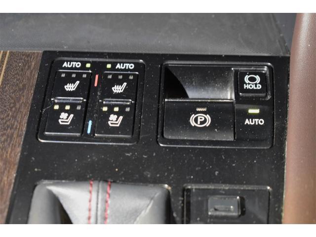 RX200t バージョンL CD フルセグテレビ メモリーナビ 本革シート ETC バックカメラ 後席モニター(18枚目)