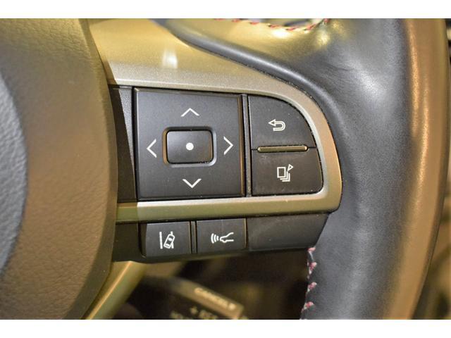 RX200t バージョンL CD フルセグテレビ メモリーナビ 本革シート ETC バックカメラ 後席モニター(19枚目)