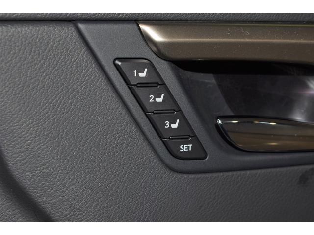 RX200t バージョンL CD フルセグテレビ メモリーナビ 本革シート ETC バックカメラ 後席モニター(23枚目)