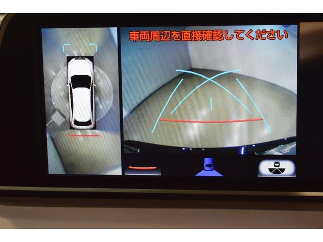 RX200t バージョンL CD フルセグテレビ メモリーナビ 本革シート ETC バックカメラ 後席モニター(30枚目)