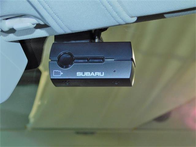 2.0i-S アイサイト メモリーナビゲーション フルセグテレビ ETC DVD再生機能 CD スマートキー ディスチャージヘッドライト 純正アルミホイール 衝突軽減ブレーキ 踏み間違いブレーキ クルーズコントロール(16枚目)