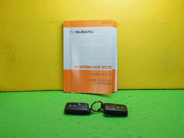 2.0i-S アイサイト メモリーナビゲーション フルセグテレビ ETC DVD再生機能 CD スマートキー ディスチャージヘッドライト 純正アルミホイール 衝突軽減ブレーキ 踏み間違いブレーキ クルーズコントロール(30枚目)