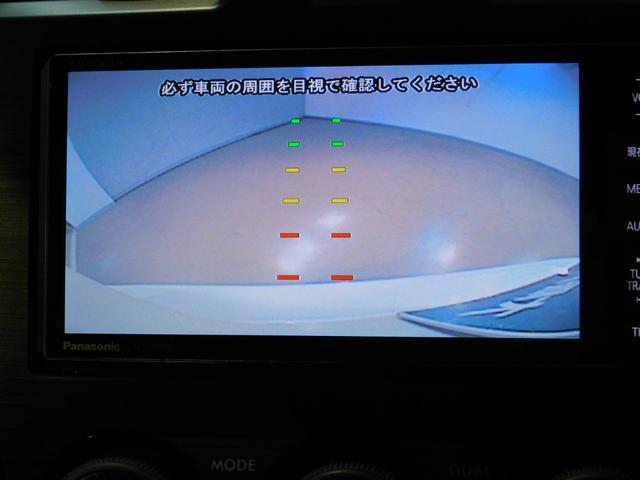 2.0i-S アイサイト メモリーナビゲーション フルセグテレビ ETC DVD再生機能 CD スマートキー ディスチャージヘッドライト 純正アルミホイール 衝突軽減ブレーキ 踏み間違いブレーキ クルーズコントロール(54枚目)